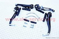 Тормоз V-brake задний+передний в сборе 120мм, черные SYPO YD-V26