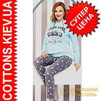 Пижама  женска  фирмы AQUA  16135