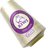 """Нитки швейные, конусные  ТМ """"KIWI"""" №40/2 молочный, 100% полиэстер,  4000 ярдов в бобине"""