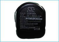 Аккумулятор DeWalt DE9075 (3000mAh ) CameronSino