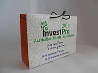 Бумажный пакет с логотипом из мелованной бумаги 370х560х120