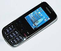 Nokia 6303 2 Sim