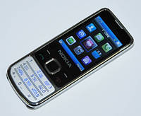 Nokia Nokia 6700 silver