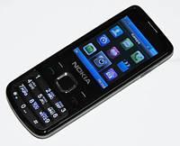 Nokia Nokia 6700 Black