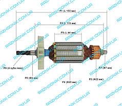 Якір на дриль DWT SBM-500 (150x35x4 зуб)