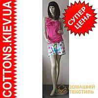 Пижама женская фирма Aqua