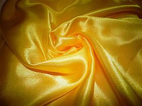 Крепсатин жёлтый