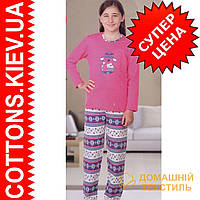 Детские костюмы SABRINA (Турція,  0515)