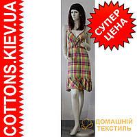 Домашнее платье фирма Сocoon