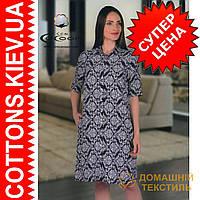 Женское домашнее платье халат на пуговицах  фирмы CoCoon