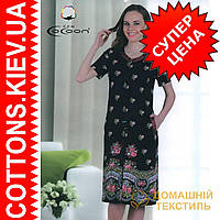 Женское домашнее платье халат на  молнии фирмы CoCoon