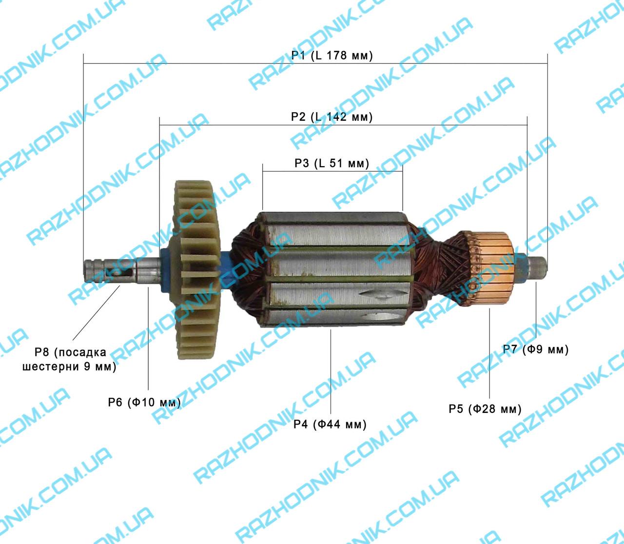 Якір на російську дриль 1022 (171x41,5)