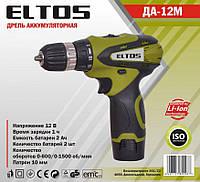 Шуруповёрт аккумуляторный Eltos ДА-12М Li-lon