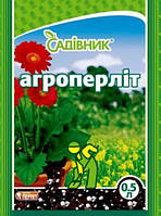 Агроперлит, 0,5 л, Украина