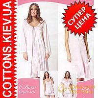 Комплект халат+пижама с шортиками+пижама с штанами + ночная рубашка фирма Marilyn