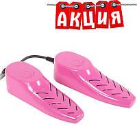 Сушилка для обуви Осень-6 . АКЦИЯ