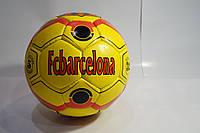 МЯЧ ФУТБОЛЬНЫЙ FC BARCELONA №5