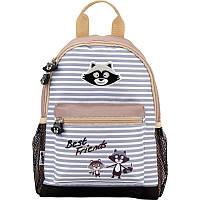 Рюкзак дошкольный детский Kite Best Friends K17-534XS-5