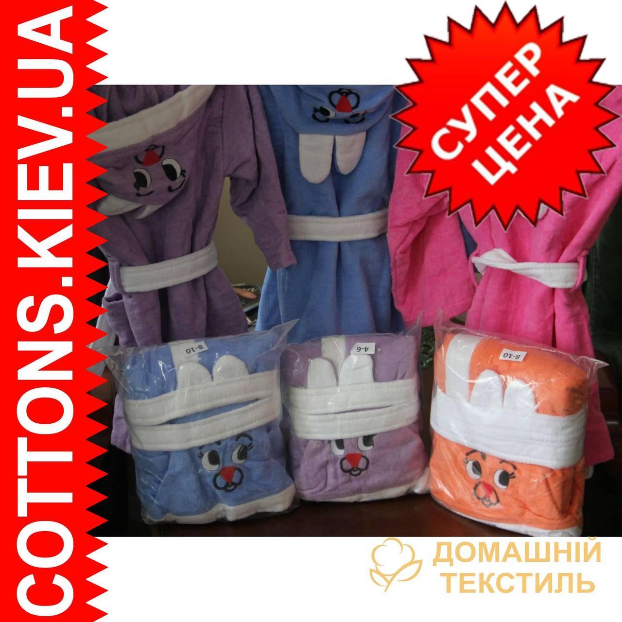 Халат детский фирма CANP DE VILLE - Стиль, комфорт, уют - Cottons в Хмельницком