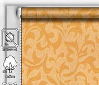 """Тканевые рулонные шторы """"DecoLUX"""" акант (карамель), РАЗМЕР 52,5х170 см"""