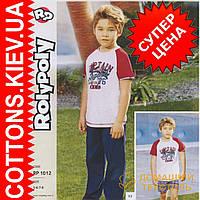 Детский  костюм  тройка фирмы POLYPOLY