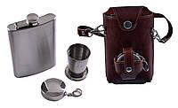 Подарочный набор в кожаном чехле: фляга/раздвижной стакан