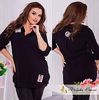 Стильная женская рубашка с аппликацией, батал