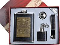 Подарочный набор 4 в 1: фляга/брелок-фляга/лейка/брелок