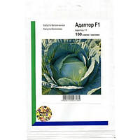 Семена Капуста белокочанная поздняя Адаптор F1,  100 семян Syngenta