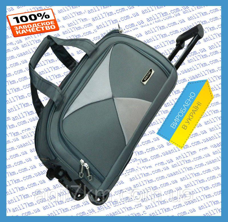 ef8e38b1dea2 Малая сумка-ручная кладь 48см.на колёсах MERCURY - Мир Чемоданов,Сумок в