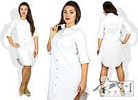Батальное платье рубашка. Белое.