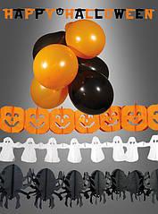 Хэллоуин набор (воздушные шары, гирлянды, банер)