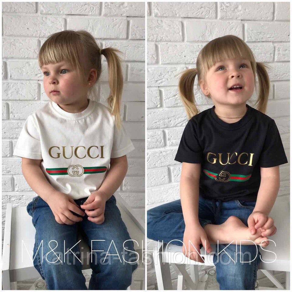"""Детская модная футболка """"Gucci"""" (2 цвета)"""