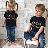 """Детская модная футболка """"Gucci"""" (2 цвета), фото 3"""
