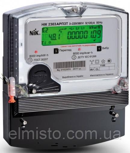 Счетчик НИК 2303 АРТ1Т М 3х100В 5-10А трехфазный многотарифный акт.-реакт. электроэнергии трансф. вкл.
