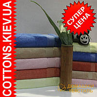 Полотенце лицо бамбук 50*100 фирма Atilla