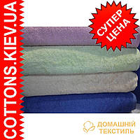 Бамбуковое полотенце ТМ Atilla Home
