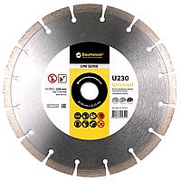Круг алмазный 1A1RSS/C3 Baumesser Universal 125 мм, сегментный диск по бетону и кирпичу, Дистар, Украина