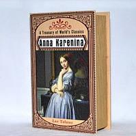 "Книга-сейф ""Анна Каренина"" на ключике 330-31"