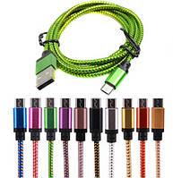 Data Cable, Micro USB, зарядное, кабель, провод, шнур, зарядка, микро юсб