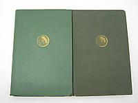 Основы нефрологии. В 2-х (двух) томах (б/у).