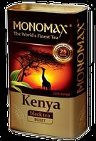 Чай черный «Kenya» в тубусe