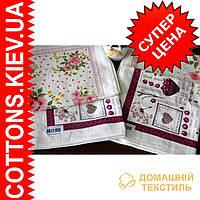 Кухонное полотенце   фирма DEISY 50_4454