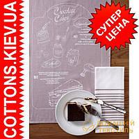 Набор кухонных полотенец PAVIA SPAGHETTI ALLA CARBONARA(40x60-2шт.)