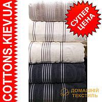 Набор полотенец хлопок  50*90-1шт 70*140-1шт фирмы ARYA  Fayette