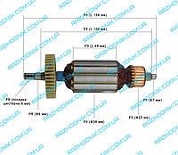 Якорь для болгарки Ferm FAG-125N,Wintech 125 (154x38)