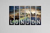 Фотокартина модульная город Лондон