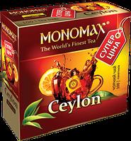 Чай черный «Ceylon» СУПЕР-ЦЕНА в пакетиках