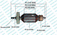 Якорь для болгарки Ferm 115 710вт (147x39)