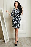 Женское платье для работы и отдыха с ремнем по талии размеры: 48, 50, 52